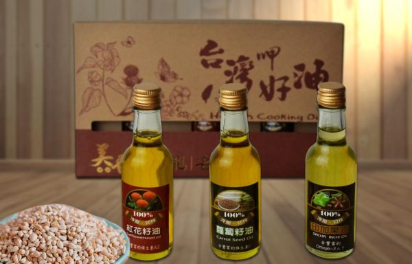 台灣好油系列—3入禮盒 A