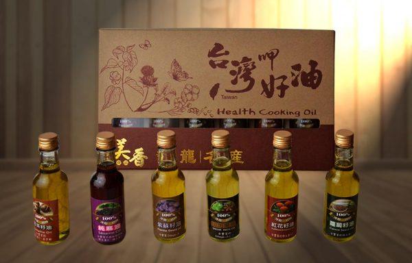 台灣好油系列—6入禮盒A+B組